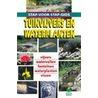 Tuinvijvers en waterplanten