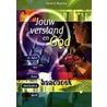 Jouw verstand en God door H.P. Medema